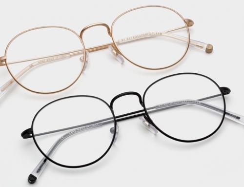 Numero 40 par Retrosuperfutur: une nouvelle esthétique moderne et minimaliste
